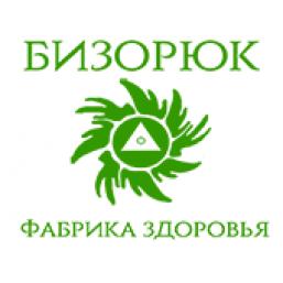 «Бизорюк Фабрика Здоровья»