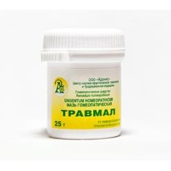 Мазь гомеопатическая «ТРАВМАЛ» 25гр.